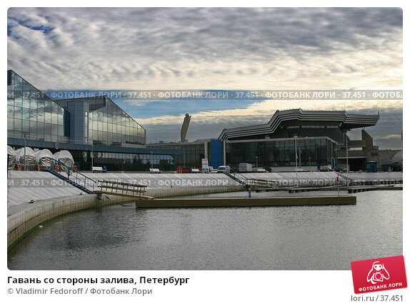 Гавань со стороны залива, Петербург, фото № 37451, снято 25 сентября 2006 г. (c) Vladimir Fedoroff / Фотобанк Лори