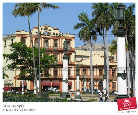 Гавана. Куба, фото № 86707, снято 5 апреля 2006 г. (c) Екатерина Овсянникова / Фотобанк Лори