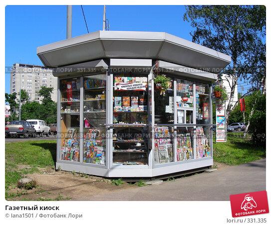 Газетный киоск, эксклюзивное фото № 331335, снято 11 июня 2008 г. (c) lana1501 / Фотобанк Лори