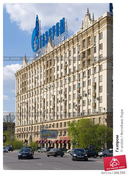 Газпром, фото № 268595, снято 26 апреля 2008 г. (c) urchin / Фотобанк Лори