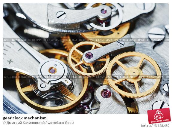 gear clock mechanism. Стоковое фото, фотограф Дмитрий Калиновский / Фотобанк Лори