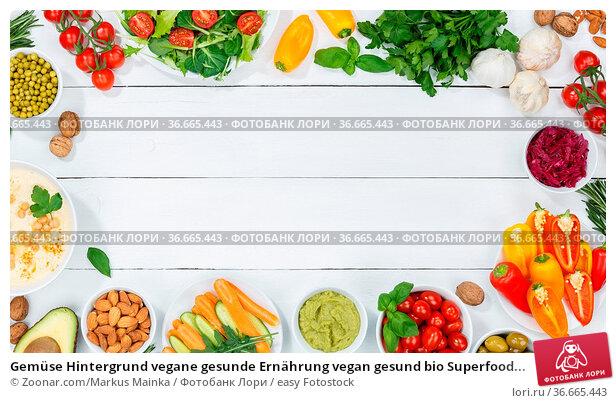 Gemüse Hintergrund vegane gesunde Ernährung vegan gesund bio Superfood... Стоковое фото, фотограф Zoonar.com/Markus Mainka / easy Fotostock / Фотобанк Лори