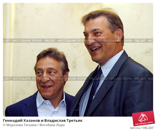 Геннадий Хазанов и Владислав Третьяк, фото № 190207, снято 17 июня 2005 г. (c) Морозова Татьяна / Фотобанк Лори