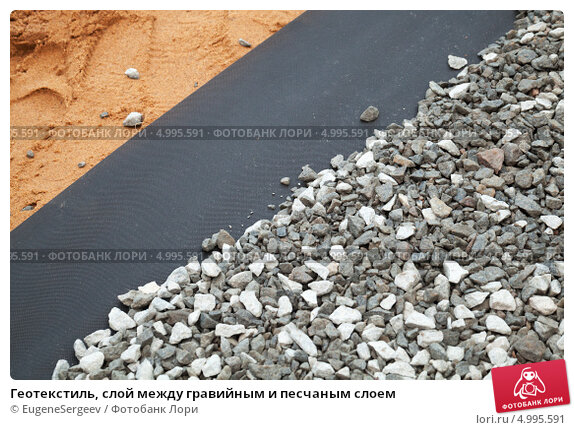 Купить «Геотекстиль, слой между гравийным и песчаным слоем», фото № 4995591, снято 24 августа 2013 г. (c) EugeneSergeev / Фотобанк Лори
