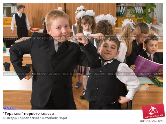 """""""Гераклы"""" первого класса, фото № 262699, снято 25 апреля 2008 г. (c) Федор Королевский / Фотобанк Лори"""