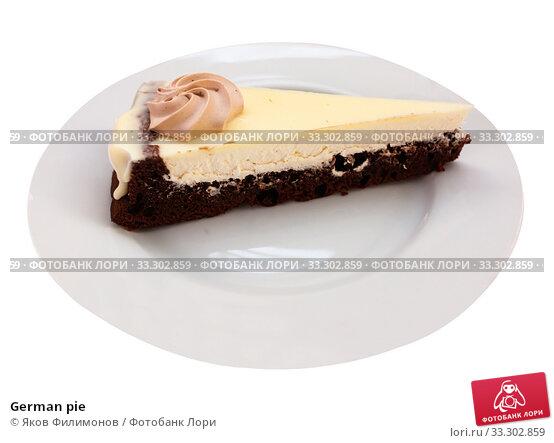 Купить «German pie», фото № 33302859, снято 26 мая 2020 г. (c) Яков Филимонов / Фотобанк Лори