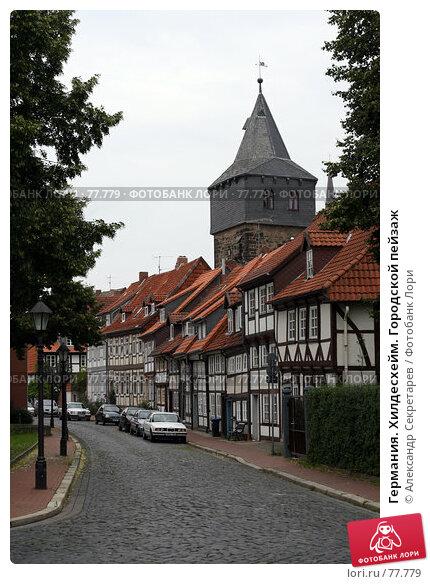 Германия. Хилдесхейм. Городской пейзаж, фото № 77779, снято 12 июля 2007 г. (c) Александр Секретарев / Фотобанк Лори