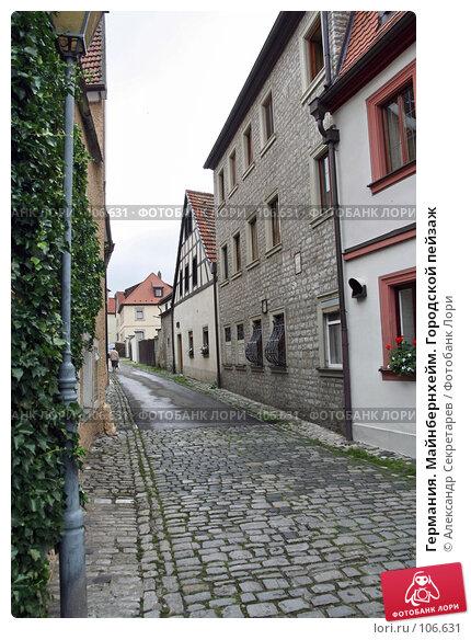 Купить «Германия. Майнбернхейм. Городской пейзаж», фото № 106631, снято 13 июля 2007 г. (c) Александр Секретарев / Фотобанк Лори