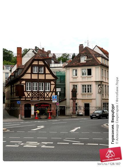 Купить «Германия. Вюрцбург», фото № 128187, снято 17 июля 2007 г. (c) Александр Секретарев / Фотобанк Лори