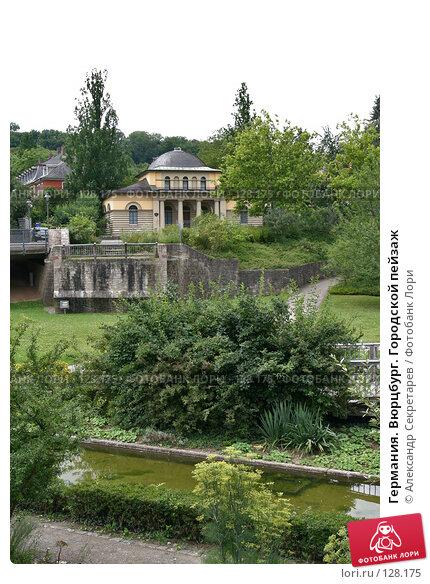 Германия. Вюрцбург. Городской пейзаж, фото № 128175, снято 17 июля 2007 г. (c) Александр Секретарев / Фотобанк Лори