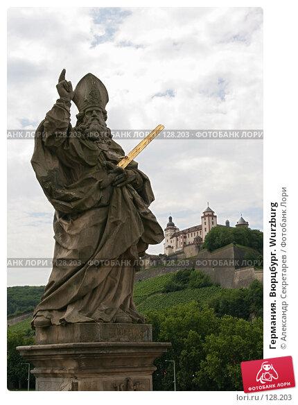 Германия. Вюрцбург. Wurzburg, фото № 128203, снято 17 июля 2007 г. (c) Александр Секретарев / Фотобанк Лори