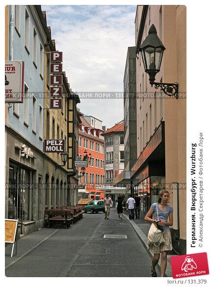 Купить «Германия. Вюрцбург. Wurzburg», фото № 131379, снято 17 июля 2007 г. (c) Александр Секретарев / Фотобанк Лори