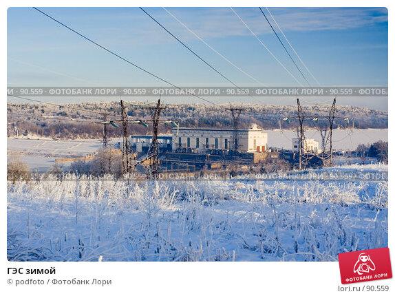 ГЭС зимой, фото № 90559, снято 24 января 2007 г. (c) podfoto / Фотобанк Лори