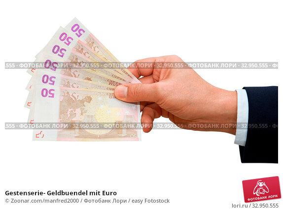Gestenserie- Geldbuendel mit Euro. Стоковое фото, фотограф Zoonar.com/manfred2000 / easy Fotostock / Фотобанк Лори