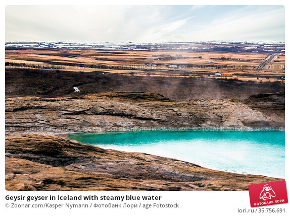Geysir geyser in Iceland with steamy blue water. Стоковое фото, фотограф Zoonar.com/Kasper Nymann / age Fotostock / Фотобанк Лори