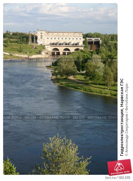 Купить «Гидроэлектростанция, Нарвская ГЭС», фото № 183335, снято 29 июня 2006 г. (c) Александр Секретарев / Фотобанк Лори