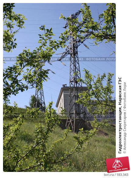 Гидроэлектростанция, Нарвская ГЭС, фото № 183343, снято 30 июня 2006 г. (c) Александр Секретарев / Фотобанк Лори