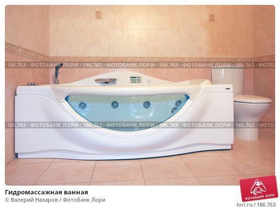 Гидромассажная ванная, фото № 186763, снято 26 января 2008 г. (c) Валерий Назаров / Фотобанк Лори