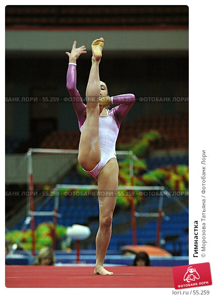 Гимнастка, фото № 55259, снято 13 июня 2004 г. (c) Морозова Татьяна / Фотобанк Лори