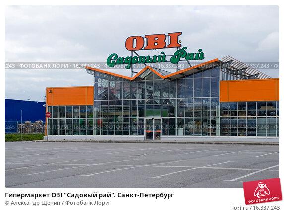 Садовый Рай Интернет Магазин Санкт Петербург