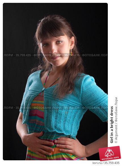 Girl in a bright dress. Стоковое фото, фотограф Argument / Фотобанк Лори