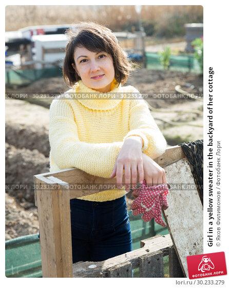 Купить «Girl in a yellow sweater in the backyard of her cottage», фото № 30233279, снято 17 мая 2019 г. (c) Яков Филимонов / Фотобанк Лори