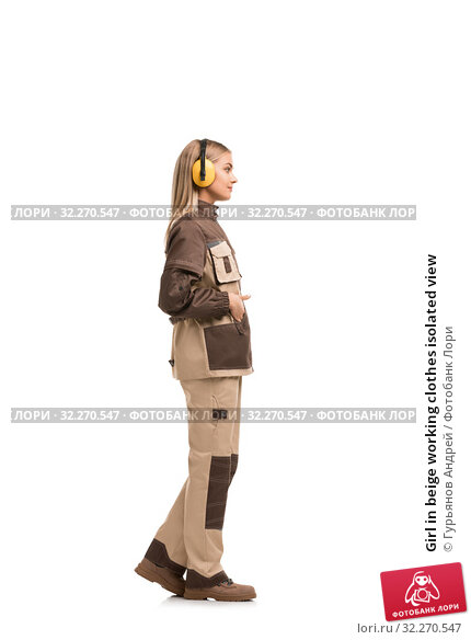 Купить «Girl in beige working clothes isolated view», фото № 32270547, снято 9 августа 2019 г. (c) Гурьянов Андрей / Фотобанк Лори