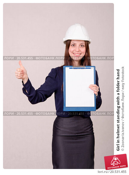 Купить «Girl in helmet standing with a folder hand», фото № 20531455, снято 12 февраля 2020 г. (c) easy Fotostock / Фотобанк Лори