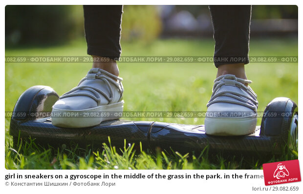 Купить «girl in sneakers on a gyroscope in the middle of the grass in the park. in the frame legs», фото № 29082659, снято 19 сентября 2018 г. (c) Константин Шишкин / Фотобанк Лори