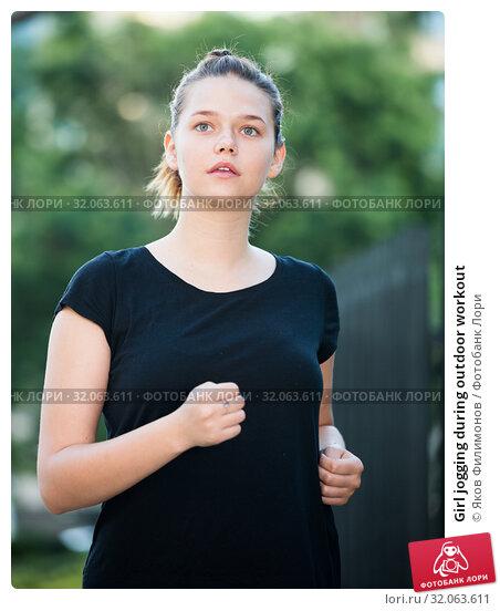 Girl jogging during outdoor workout. Стоковое фото, фотограф Яков Филимонов / Фотобанк Лори