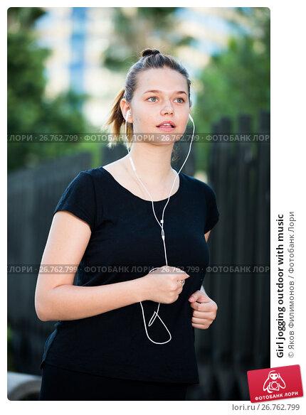 Girl jogging outdoor with music, фото № 26762799, снято 5 июля 2017 г. (c) Яков Филимонов / Фотобанк Лори