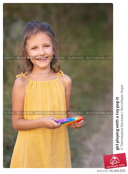 girl playing with a toy pop it. Стоковое фото, фотограф Типляшина Евгения / Фотобанк Лори