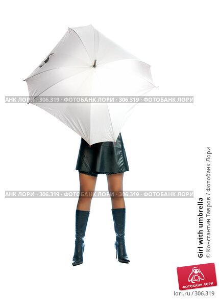 Купить «Girl with umbrella», фото № 306319, снято 29 июля 2007 г. (c) Константин Тавров / Фотобанк Лори