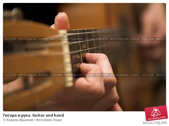 Гитара и рука. Guitar and hand, фото № 132319, снято 28 декабря 2006 г. (c) Коваль Василий / Фотобанк Лори