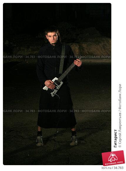 Гитарист, фото № 34783, снято 22 июля 2017 г. (c) Сергей Лаврентьев / Фотобанк Лори