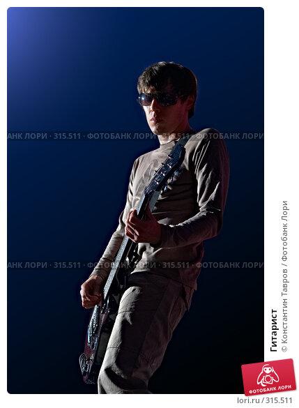 Гитарист, фото № 315511, снято 15 мая 2008 г. (c) Константин Тавров / Фотобанк Лори