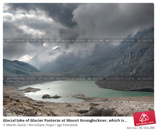 Glacial lake of Glacier Pasterze at Mount Grossglockner, which is... Стоковое фото, фотограф Martin Zwick / age Fotostock / Фотобанк Лори