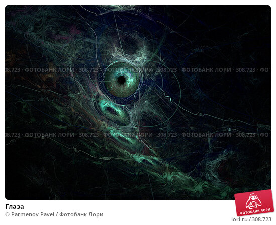 Глаза, иллюстрация № 308723 (c) Parmenov Pavel / Фотобанк Лори