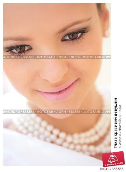Глаза красивой девушки, фото № 338555, снято 23 июня 2008 г. (c) Astroid / Фотобанк Лори