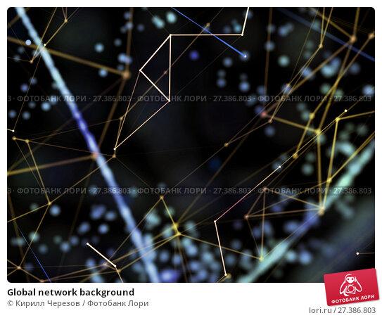 Купить «Global network background», иллюстрация № 27386803 (c) Кирилл Черезов / Фотобанк Лори