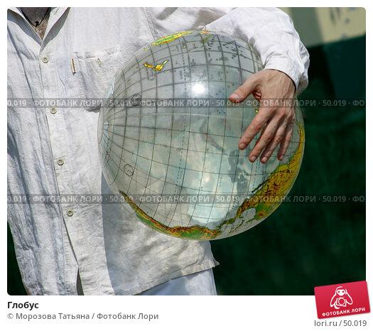 Глобус, фото № 50019, снято 11 июня 2005 г. (c) Морозова Татьяна / Фотобанк Лори