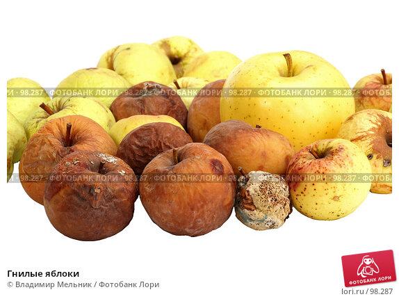 Гнилые яблоки, фото № 98287, снято 11 октября 2007 г. (c) Владимир Мельник / Фотобанк Лори