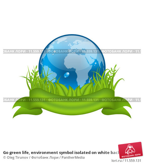 Go Green Life Environment Symbol Isolated On White Background