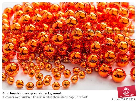 Gold beads close-up xmas background. Стоковое фото, фотограф Zoonar.com/Ruslan Gilmanshin / age Fotostock / Фотобанк Лори