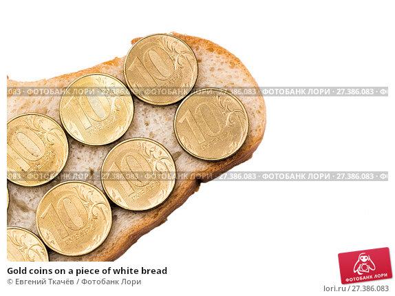 Купить «Gold coins on a piece of white bread», фото № 27386083, снято 31 января 2016 г. (c) Евгений Ткачёв / Фотобанк Лори