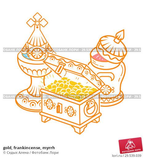 Купить «gold, frankincense, myrrh», иллюстрация № 29539039 (c) Седых Алена / Фотобанк Лори
