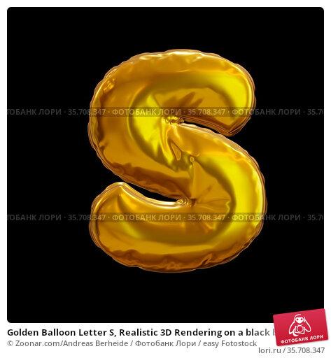Golden Balloon Letter S, Realistic 3D Rendering on a black background. Стоковое фото, фотограф Zoonar.com/Andreas Berheide / easy Fotostock / Фотобанк Лори