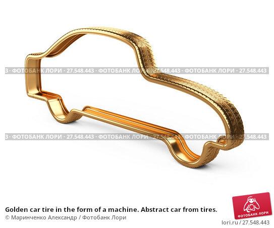 Купить «Golden car tire in the form of a machine. Abstract car from tires.», иллюстрация № 27548443 (c) Маринченко Александр / Фотобанк Лори