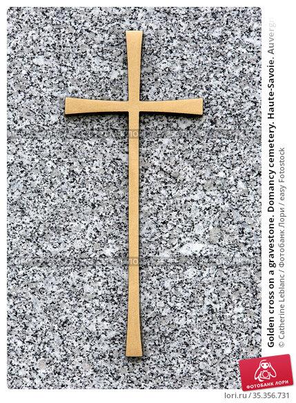 Golden cross on a gravestone. Domancy cemetery. Haute-Savoie. Auvergne... Стоковое фото, фотограф Catherine Leblanc / easy Fotostock / Фотобанк Лори