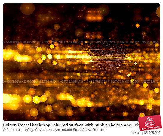 Golden fractal backdrop - blurred surface with bubbles bokeh and light... Стоковое фото, фотограф Zoonar.com/Olga Gavrilenko / easy Fotostock / Фотобанк Лори